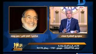 العاشرة مساء|الفنان حسن يوسف يعلن قبول القيام بدور البابا شنودة فى مسلسل تلفزيونى