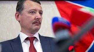 Игорь Стрелков  второго шанса на Украине нет…