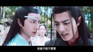 《The Untamed》| Disney's Mulan Style 「Wang YiBo- Xiao Zhan」