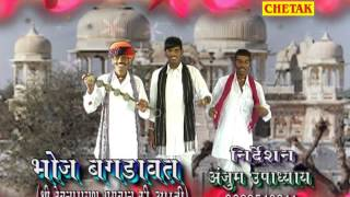 Download lagu bhoj Bagdawat Sri Devnarayan Bhagwan Ki Aarti Anjum Upadhay Dhamal Chetak Cassettes