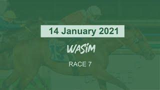 Vidéo de la course PMU MINA RASHID