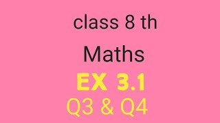 class 8th/maths/chapter3/understanding quadrilaterals/exercise 3.1/Q3&Q4/vaishali /School At Home