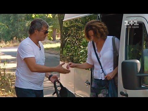 Свадьба вслепую 3 сезон 11 выпуск Украина (