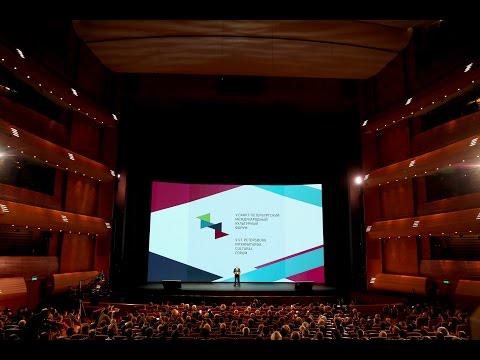 Церемония торжественного открытия V Санкт-Петербургского международного культурного форума