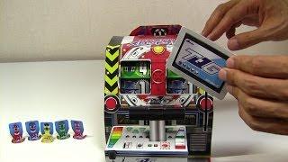 ToQger Paper Craft Slot Machine ~ トッキュウジャー スロットマシン 幼稚園7月号