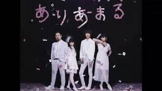 Gesu no Kiwami Otome - Romansu ga Ariamaru vocal cover Instrumental: https://www.youtube.com/watch?v=G_wmCHvLBtk Thanks for watching! :)