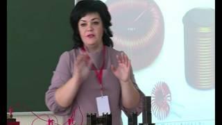 Урок физики, Голикова Л. В., 2016
