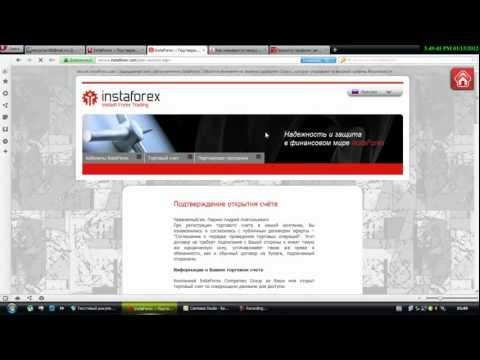 Заработок на форекс без вложений 2012 forex broker $1 minimum-scale 1 maximum-scale 1