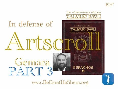 In Defense of Artscroll (3) Being Murdered In Public For Teaching Pshat