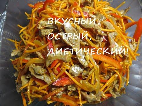 Готовим куриные желудочки 6 интересных рецептов вторых блюд