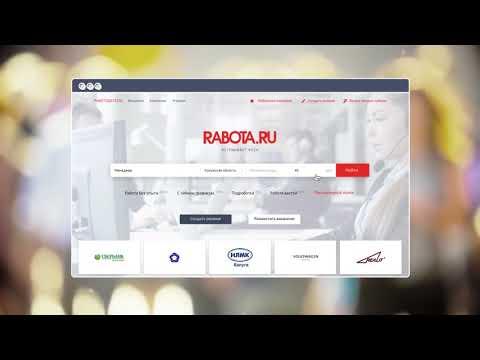 Rabota.ru  устраивает всех