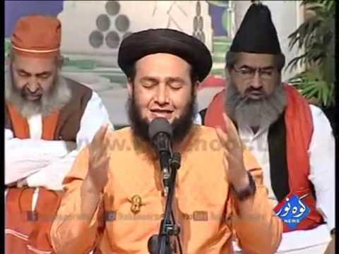 Mere Sarkar Ka Saaya - Muhammad Naeem Shahzad Madni