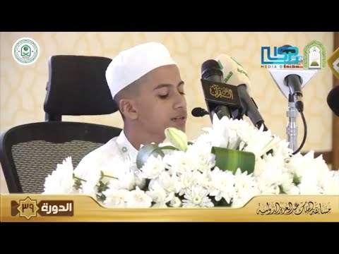 HD | Muhammad Neemool Haqq Sa'dee (Bangladesh) | King Abdul Aziz Qur'an Competition 1439 |