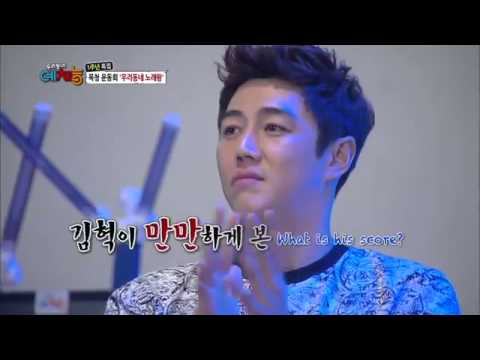 Cool Kiz Karaoke Competition ~ Seo Jisuk vs Kim Hyuk