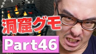 08083-minecraft_thumbnail