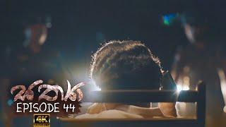 Sathya | Episode 44 - (2020-12-06 ) | ITN Thumbnail