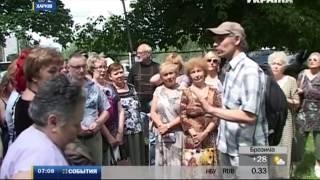 видео Сабурова дача в Харькове | Харьков — куда б сходить?