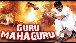 Telugu Full Movie In Hindi Dubbed Guru Mahaguru | Allari Naresh, Farjana, Ali