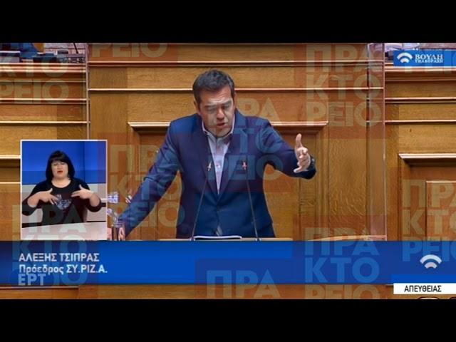 <span class='as_h2'><a href='https://webtv.eklogika.gr/al-tsipras-fernete-to-nomoschedio-apo-fovo-gia-tis-koinonikes-antidraseis-poy-erchontai' target='_blank' title='Αλ. Τσίπρας: Φέρνετε το νομοσχέδιο από φόβο για τις κοινωνικές αντιδράσεις που έρχονται'>Αλ. Τσίπρας: Φέρνετε το νομοσχέδιο από φόβο για τις κοινωνικές αντιδράσεις που έρχονται</a></span>