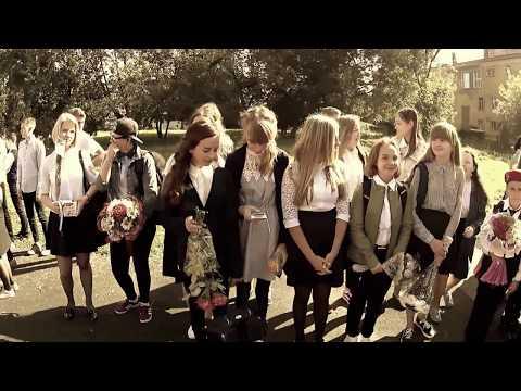 48  школа Киров 1 сентября 2017