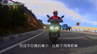 2018.4.9再見武嶺1日桃園來回,再次挑戰台灣最高公路的夢想