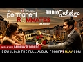 TVF's Permanent Roommates Season 2 Music | Audio Jukebox | Download the MP3s from TVFPlay.com