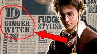 Секретная пасхалка в Гарри Поттере, зачем Роулинг испортила статую и настоящий чемпионат по Квиддичу