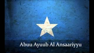 Suwar Min Xayaati Saxaabah - Abuu Ayuub Al Ansaariyyu (Sh Saalax Mucalim)