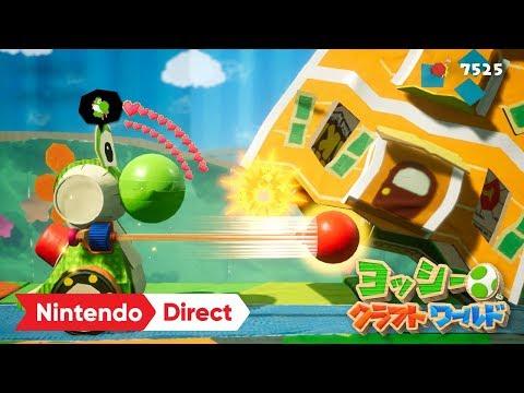 ヨッシークラフトワールド [Nintendo Direct 2019.2.14]