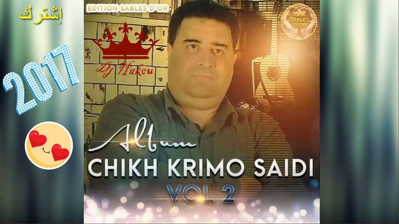 cheikh krimo