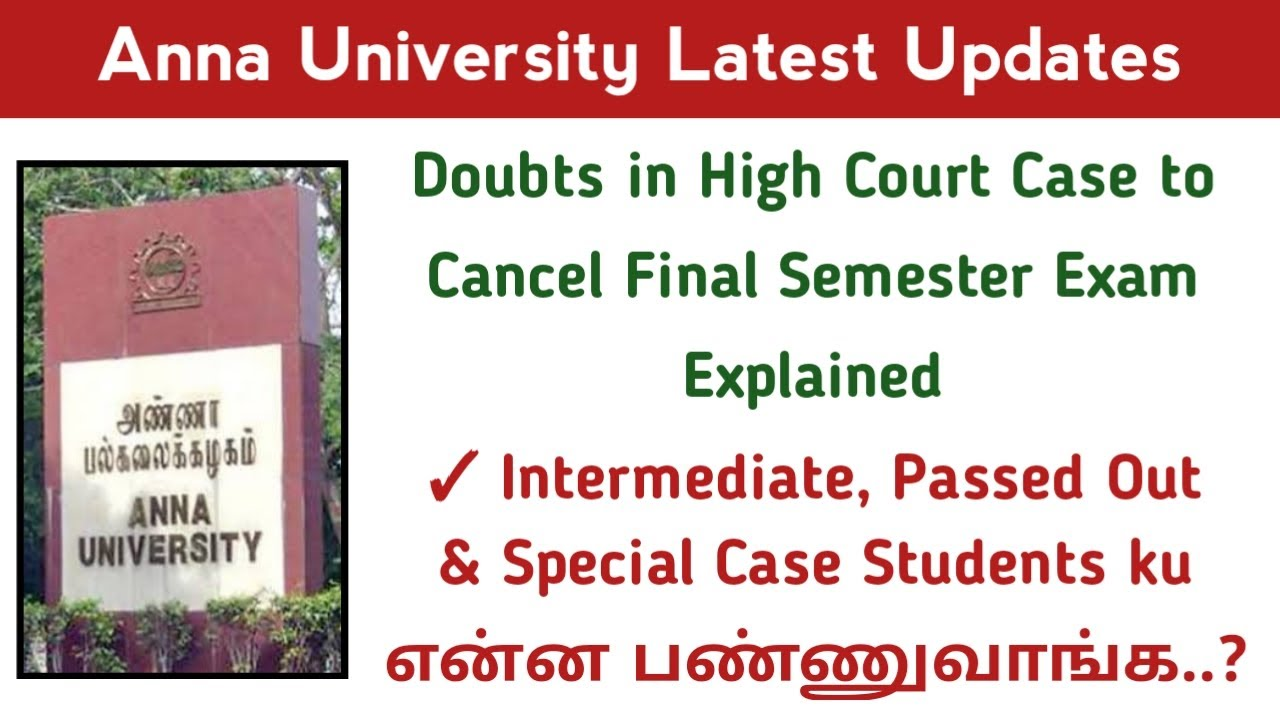 April May 2020 Exam New Doubts Explained | Anna University Latest News | Karka Pazhagu Tamil