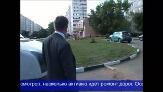 Ремонт дорог на контроле у Главы городского округа Ю.В. Максимова