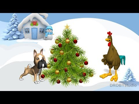 Прикольная видео открытка С Новым Годом. Новый 2018 Год Собаки - Как поздравить с Днем Рождения