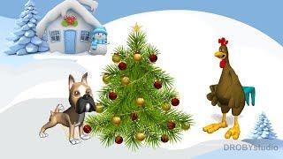 Прикольная видео открытка С Новым Годом. Новый 2018 Год Собаки
