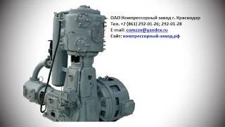 Kompressor bu kompressor uchun-20/9 ВП3 va ehtiyot qismlar ВП3-20/9