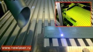 Глубокая лазерная гравировка металла(Лазерный комплекс для глубокой гравировки металла на базе лазерной системы МиниМаркер 2 - М50 с 3-х координат..., 2015-06-01T12:11:10.000Z)