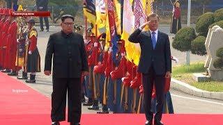 Северная и Южная Кореи подписали декларацию о прекращении войны