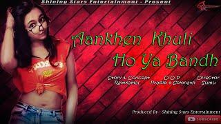 Aankhen Khuli Ho Ya Band   आंखें खुली हो या बंद   Funny Love Story   Shahrukh Khan   S.S.E