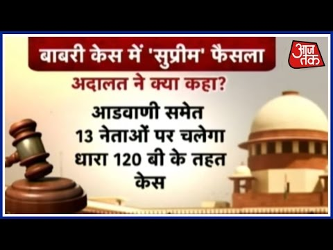 Exclusive: Experts On Supreme Court's Decision On Babri Demolition Case Part 1