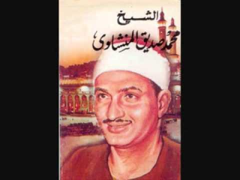 mohamed seddik el menchaoui mp3 tajwid