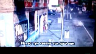 песня песня про Watch Dogs