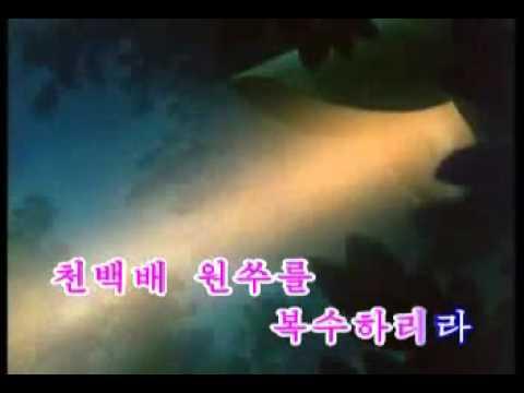 DPRK Music 5 15 우리는 꼬마정찰병 Boy Scouts