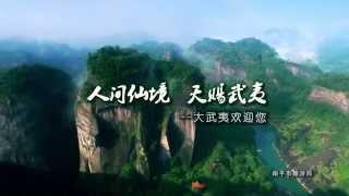 Wuyi Mountain in Fujian