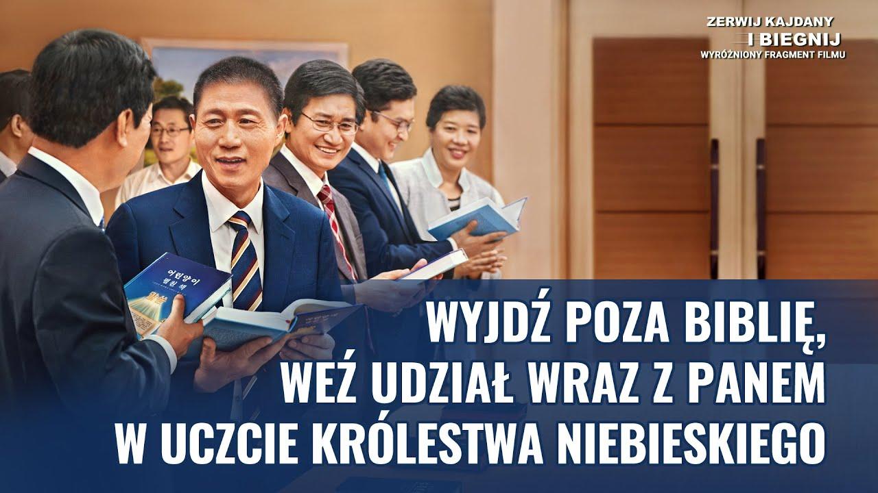 """Film ewangeliczny """"Zerwij kajdany i biegnij"""" Klip filmowy (3) – Wyjdź poza Biblię, weź udział wraz z Panem w uczcie królestwa niebieskiego"""