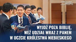 """Film ewangelia """"Zerwij kajdany i biegnij"""" Klip filmowy (3) – Wyjdź poza Biblię, weź udział wraz z Panem w uczcie królestwa niebieskiego"""