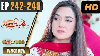 Pakistani Drama | Mohabbat Zindagi Hai - Episode 242-243 | Express Entertainment Dramas | Madiha