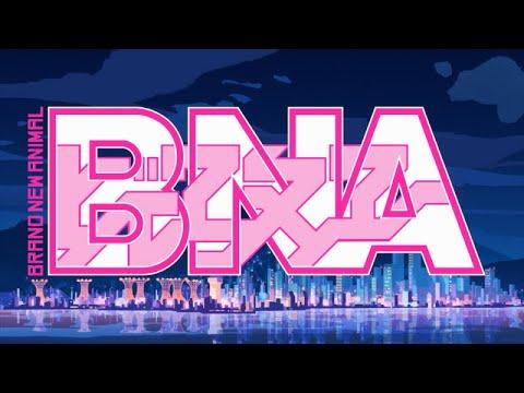 2020年4月よりフジテレビ「+Ultra」にて放送! TVアニメーション『BNA ビー・エヌ・エー』のノンクレジットオープニング映像を公開! □オープニン...