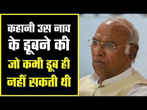 kharge-never-lost-an-election-in-his-life,-this-time-he-committed-a-blunder-that-sank-his-ship