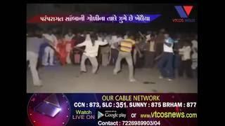 Bhavnagar-Mahuva Ghesh na papad Ras