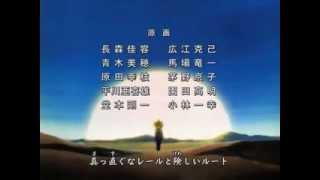 遊戯王ED3.